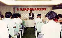 陈凯教授 受邀菲律宾讲学时受到高度评价